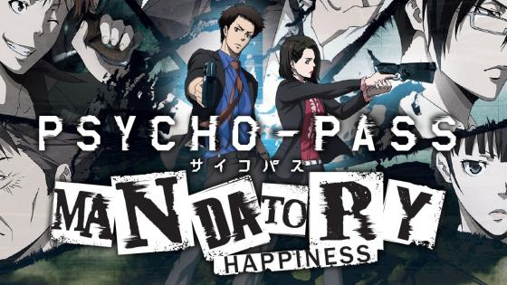 Psycho-Pass Mandatory Happiness - Sony añade Psycho-Pass: Mandatory Happiness al PS Plus de enero